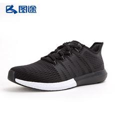 图途户外轻跑鞋 男款耐磨防滑透气运动休闲鞋TT15002