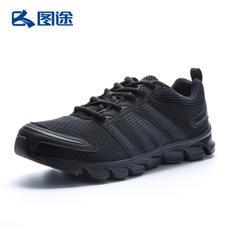 图途户外跑步鞋男春夏季越野跑鞋女运动鞋耐磨透气网面鞋TT16005