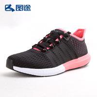 图途户外轻跑鞋女款跑步鞋透气防滑运动鞋2017新品网布鞋SL16091