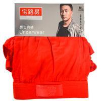 【天顺园店】宝路易2716男士红色平脚裤3XL1*1(编码:553093)