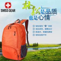 SWISSGEAR瑞士军刀 双肩折叠背包户外轻便可折叠多功能皮肤包SA-7318