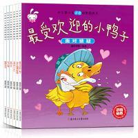 大手牵小手逆商培养图画书绘本书全6册3-6岁儿童绘本启蒙故事书幼儿情商行为管理绘本 TY