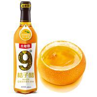 【宜都馆】土老憨橘子醋酿造食醋9度桔汁酿造160ml*2瓶