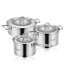 【积分兑换】伯尔尼斯 萨斯套锅三件套 奶锅 汤锅 煎锅 电磁炉通用 加厚复合锅底 BENS-90