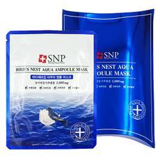 韩国SNP海洋燕窝水库面膜嫩白锁水深层补水保湿滋润10片