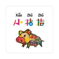 【国广秒杀】小猪猪 餐饮套餐 武汉国际广场店