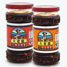 【宜都馆】土老憨风味豆豉香辣调味酱 280g*2瓶