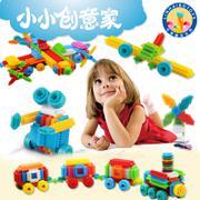 鬃毛大颗粒3-6周岁儿童益智拼插刺刺积木塑料启蒙玩具