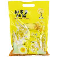 【天顺园店】凤小酥牌咸蛋黄酥饼250g(编码:591203)