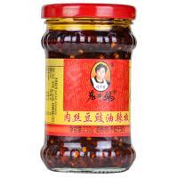 【超级生活馆】陶华碧老干妈肉丝豆豉油辣椒210g(编码:288432)