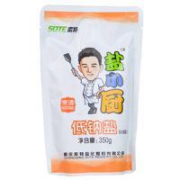 【超级生活馆】盐小厨低钠盐350g(编码:589924)