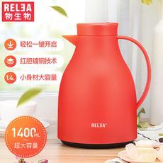 物生物保温壶玻璃内胆家用保温茶壶套装保温水壶大容量热水保温瓶