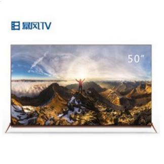 暴风TV50B