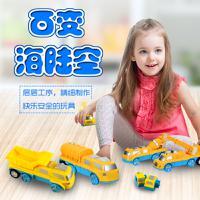 工程车总动员组合装玩具百变磁性积木儿童益智拼装2-6岁