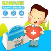 婴儿药箱宝宝型药品药物收纳盒家用儿童迷你药箱便携手提医疗箱