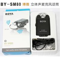 BOYA博雅BY-SM80心形指向立体声电容麦克风话筒 单反摄像收音专用