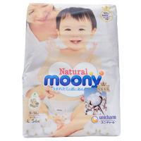 【超级生活馆】MOONY皇家系列纸尿裤L54片(编码:586016)