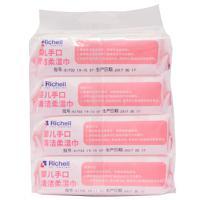 【超级生活馆】利其尔婴儿手口清洁柔湿纸巾 25片装4连包(编码:597843)