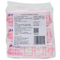 【超级生活馆】利其尔婴儿手口清洁柔湿纸巾 80片装3连包(编码:597845)