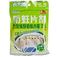 【超级生活馆】白元衣无畏衣柜用 2P(袋装)2个(编码:439151)
