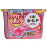 【超级生活馆】宝洁P&G2倍杀菌消臭洗衣球啫喱凝珠球粉色4(编码:585288)