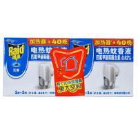 【超级生活馆】雷达电蚊香液无线器双包(1+21ml)*2(编码:586409)