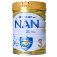 【天顺园店】雀巢能恩3段婴儿配方奶粉900g(编码:588962)