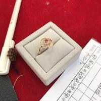 蒂爵 红宝石戒指