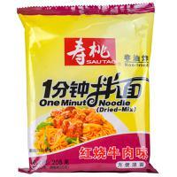 【超级生活馆】寿桃一分钟拌面(红烧牛肉味)205g(编码:591672)
