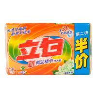 【岳家嘴店】立白椰油精华洗衣皂205g*2(6920174735970Y)