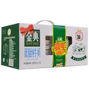 【天顺园店】伊利金典低脂纯牛奶250ml*12(编码:557083)