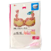 【超级生活馆】LEC浮型文胸专用洗涤网(编码:449955)