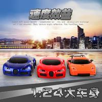 儿童玩具两通遥控车仿真遥控模型车兰博基尼,布加迪1:24电动玩具车