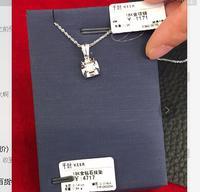 千叶 钻石项链