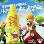 【天喔】主意龙之谷柠檬红茶果味饮料480ml*4瓶装 冷泡茶饮料包邮