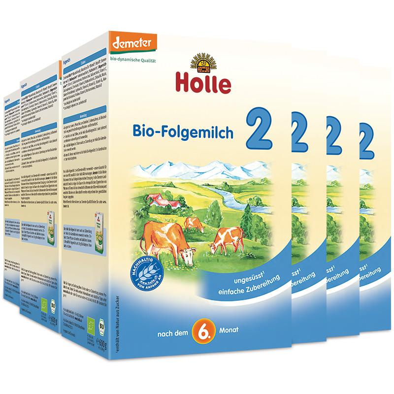 Holle有机婴幼儿奶粉 二段6盒 (6-10个月可添加)