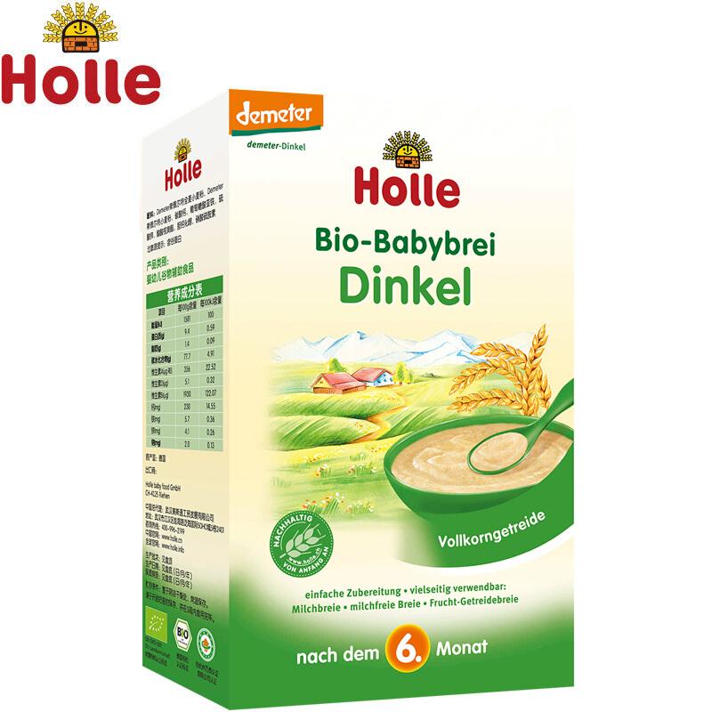 Holle有机斯佩尔特小麦谷物粉250g一盒 (6个月以上可以添加)辅食