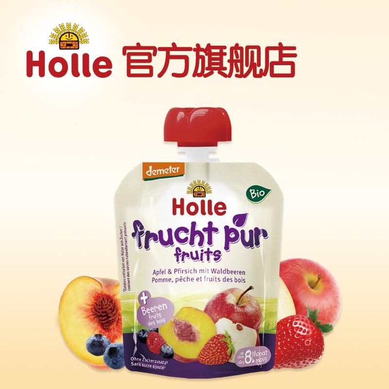 Holle婴幼儿有机果泥 4个月以后可添加 90g 一个 苹果桃子森林浆果水果泥口味