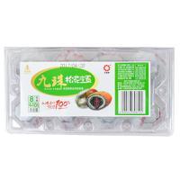 【天顺园店】九珠8枚塑料装皮蛋(编码:102142)