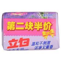 【天顺园店】立白内衣专用香皂两块装101g*2(编码:497348)