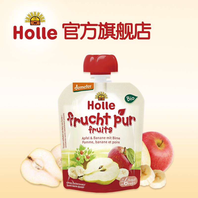Holle婴幼儿有机果泥 4个月以后可添加 90g 一个 苹果-香蕉-梨水果泥口味