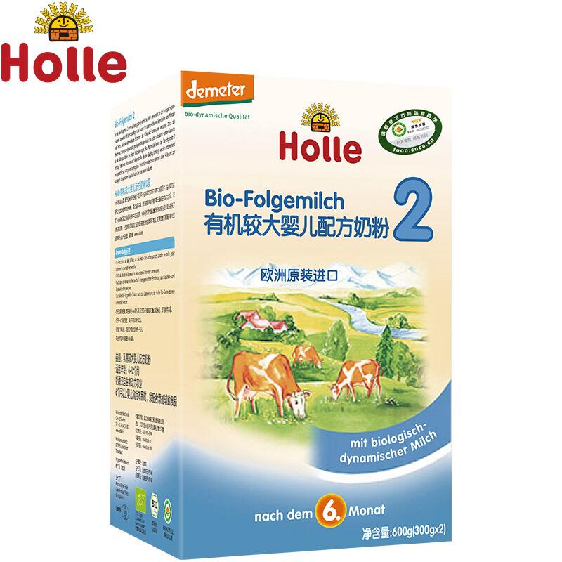 Holle有机婴幼儿奶粉 2段 中德文 版本 600g 一盒