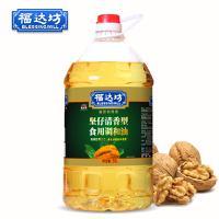 【非转基因食用油】福达坊坚仔清香型食用调和油5L