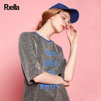 puella2017秋装新款休闲罗纹撞色印花字母闪亮中长款五分袖t恤上衣女20010537