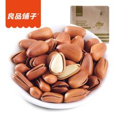 良品铺子东北红松 特产干果坚果零食原味开口红松子218g/袋