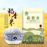 农谷鲜特产稻香长粒大米10斤 非转基因长粒大米 香糯清甜