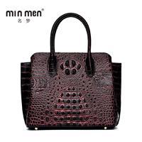 名梦(minmen)鳄鱼纹手提包真皮单肩包商务欧美大气女包