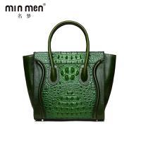 名梦(minmen)手提包真皮女士包包鳄鱼纹笑脸女包单肩斜挎女包