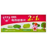 【天顺园店】彩虹5001AK电热蚊香片乖乖套装60片(编码:586803)