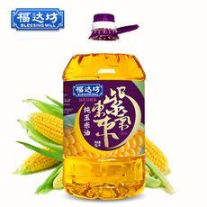 【买一送一】福达坊紫气东来纯玉米油5L*1瓶
